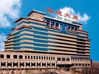 Beijing Fujian Hotel 1