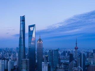 Park Hyatt Shanghai Shanghai - Pudong New Area, China
