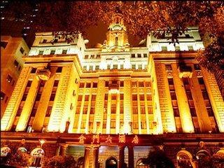 Jin Jiang Pacific Hotel - 1 Popup navigation