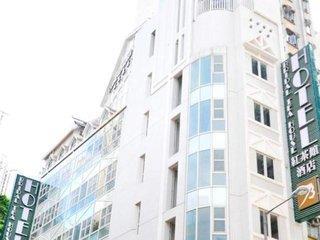 Bluejay Residences Ap Lei Chau  3*, Hong Kong Island ,Hongkong