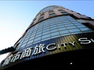 City Suites - Taipei Nandong