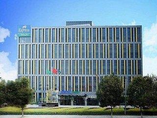 Holiday Inn Express Shanghai Meilong