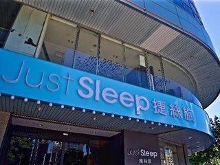 Just Sleep Ximending
