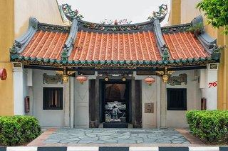 Amoy By Far East Hospitality