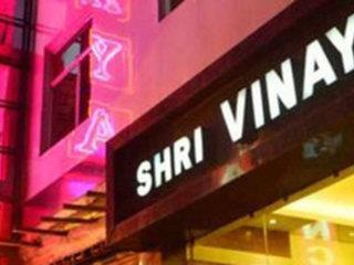 Sri Vinayak
