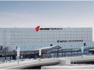 Boyue Shanghai Hongqiao Airport Hotel 1