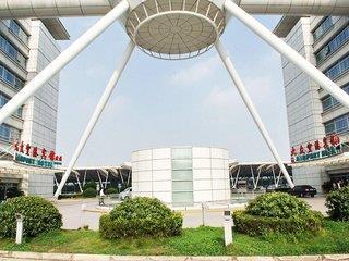 Da Zhong Airport - South Building