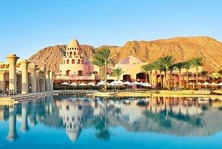 Mosaique Beach Resort 5*, Taba Heights ,Egypt