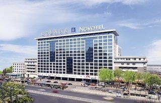 Novotel Xin Qiao Beijing - 1 Popup navigation