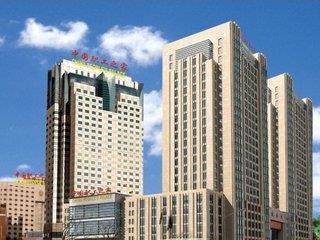 China Palace Hotel - 1 Popup navigation