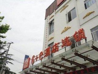 Yiting 6E Hotel Lujiazui Branch 1