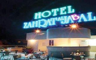 Hotelbild von Zahrat Al Jabal